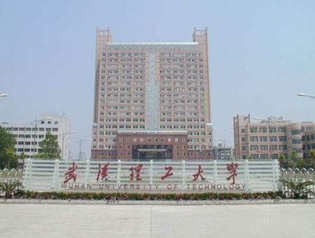 提到武汉,武汉大学,华中科技大学这些响当当的高校自不会留下遗憾,然