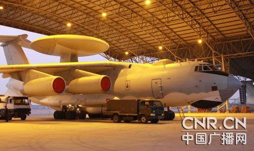 中国空警2000:美智囊团认为比E-3C整整领先一代