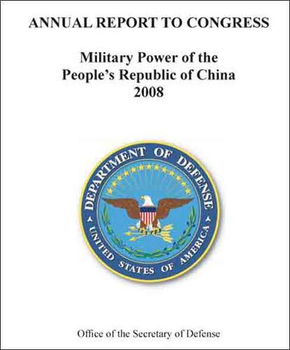 白宫难以忍受军方臆测:国防部称中国造寄生de卫星