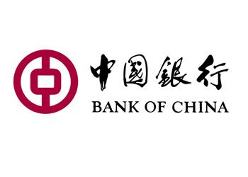 按核心资本计算,2008年中国银行在英国《银行家》杂志