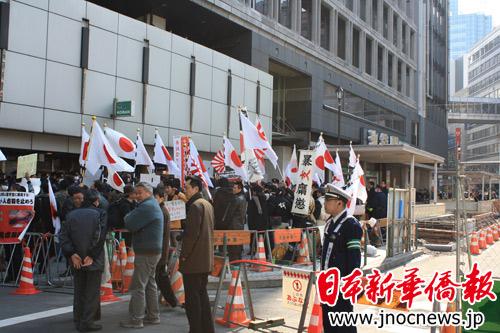 右翼分子东京池袋集会遭围观日本人痛斥(图)