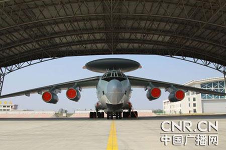 金一南:中国需要有实质性行动阻止美对台军售