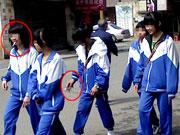 动漫全透明女生校服初中美女的下沟被铁链绑住的美女