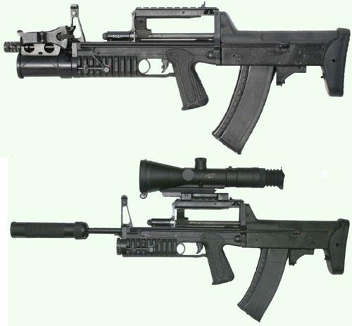 俄海军陆战队新型突击步枪亮相图片