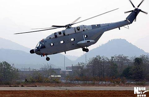 汶川地震催生ac313直升机 构建国家应急救援体系
