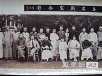 组图:上海大亨杜月笙和他的五房漂亮太太