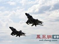 """凤凰独家:歼-8与俄空军""""三剑客""""共演空中芭蕾"""
