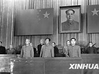 老照片:1955年解放军授衔授勋典礼