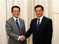 日本新首相麻生太郎老照片曝光