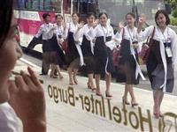 揭秘12套朝鲜女性的职业装[图集]