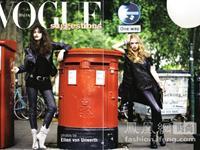 艾伦-冯恩沃斯最新作品 Vogue意大利版时尚大片