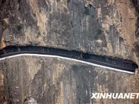 """太行山有一条""""挂壁公路""""[图集]"""
