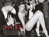 伊莎贝莉-芳塔娜:Vogue杂志西班牙版9月大片(组图)