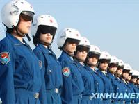 空军首批战斗机女飞行员将亮相国庆阅兵[图集]