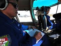 向着天安门:记者搭乘直升机编队跟拍受阅全程