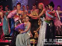 余声获得第59届世界小姐中国总决赛冠军