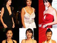 第14届釜山国际电影节开幕 女星红毯礼服斗艳