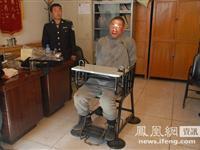 内蒙古杀警越狱案审讯全面展开[图集]