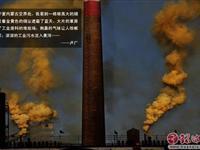 中国污染纪实获国际大奖[图集]