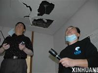 中国驻伊拉克使馆在连环爆炸中受损[图集]