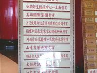 台北圆山饭店放眼都是大陆客[图集]