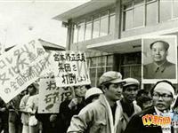 日本人曾狂热崇拜毛泽东[图集]