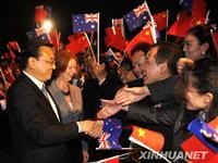 李克强抵达悉尼开始对澳大利亚进行正式访问[图集]