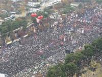 韩国首尔爆发5万工人抗议集会[图集]