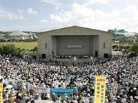日本冲绳2万人举行反美游行[图集]