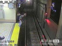 美国女子失足掉落地铁轨 司机及时刹车[图集]