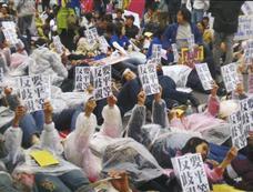 大陆新娘在台游行抗议图片集