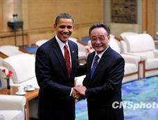 吴邦国会见美国总统奥巴马[图集]