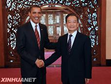 温家宝首次会见美国总统奥巴马[图集]