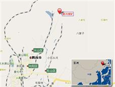 资料图:黑龙江鹤岗煤矿