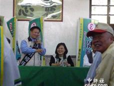 蔡英文与新竹客家民众座谈拉选票