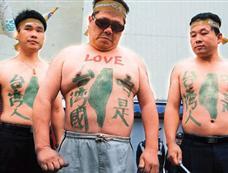 """台独丑陋嘴脸--赤裸上身标榜""""台湾国""""[图集]"""