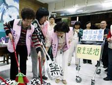 吕秀莲屏东县为民进党候选人造势