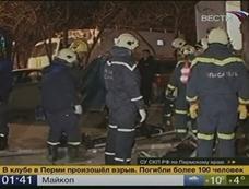 俄罗斯夜总会爆炸百余人伤亡[图集]