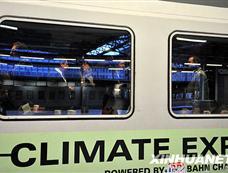 """开往哥本哈根的""""气候快车""""[图集]"""