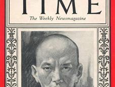 蒋介石10登《时代》杂志封面[图集]