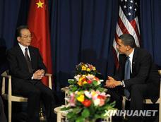 温家宝会见美国总统奥巴马[图集]