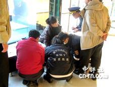 采访陈江会 央视女记者摔伤脚踝[图集]