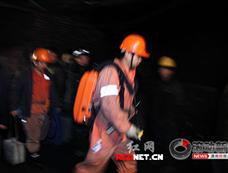 湖南湘潭县一煤矿发生火灾事故[图集]
