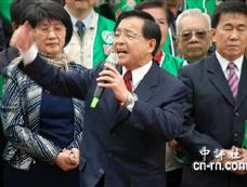 许添财高调宣布参选大台南市长[图集]