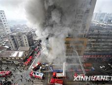 武汉汉正街一高楼发生火灾[图集]