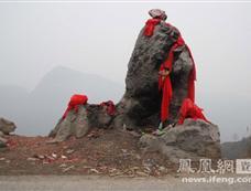 """湖北一""""神石""""几番未炸毁 村民当作神来拜[图集]"""