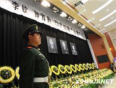 云南边防总队为牺牲官兵举行追思会[图集]