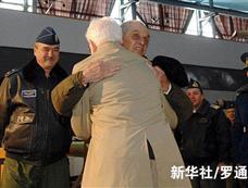 """二战死敌65年后罗马尼亚""""握手言和""""[图集]"""