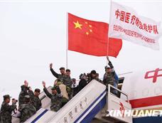 中国政府向海地灾区派遣医疗防疫救护队[图集]