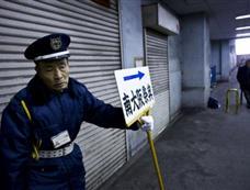 日本老工人的悲惨生活 (组图)
